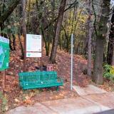 Deer Creek Tribute Trail Urban